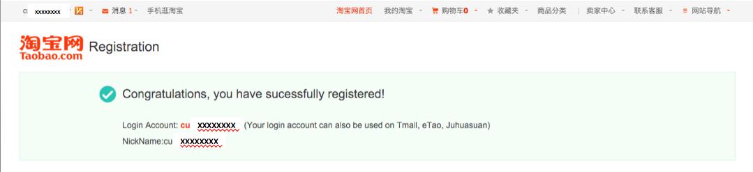 A beginner's guide to Tao Bao - Account Created