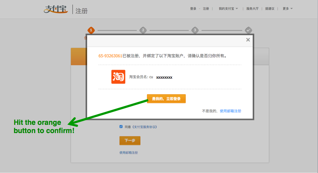 A beginner's guide to Tao Bao - Alipay Confirm Account