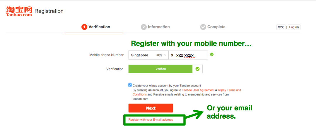 A beginner's guide to Tao Bao - Email or Mobile Number