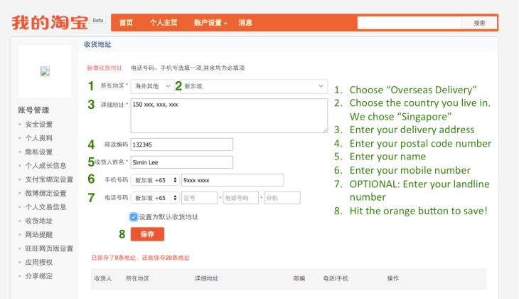 A beginner's guide to Tao Bao - Update delivery address part 2.png