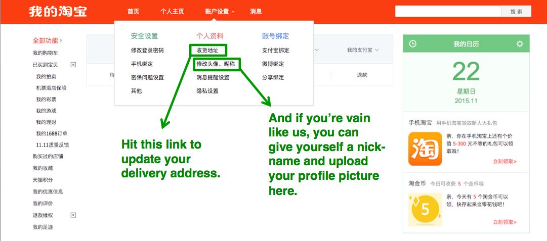 A beginner's guide to Tao Bao - Update delivery address