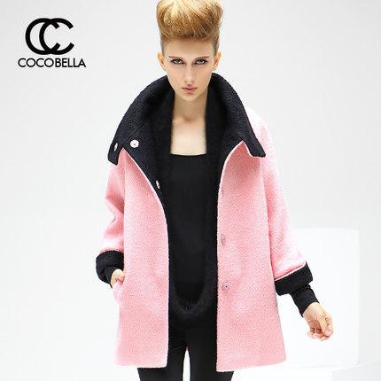 Cocobella 5