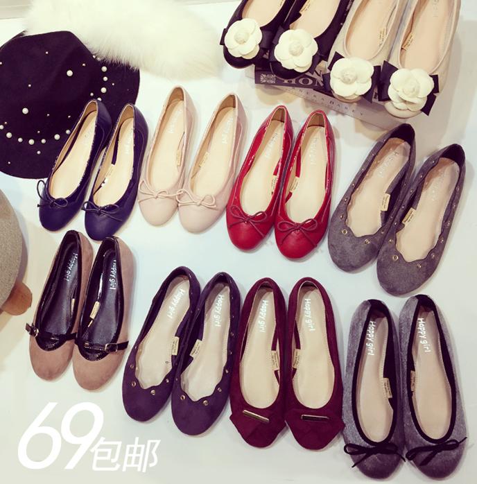 Flats Shop 1 - 1.jpg
