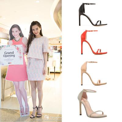 Sandals Shop 2.jpg