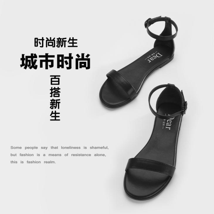Sandals Shop 5