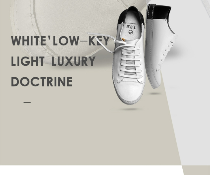 Sneakers Shop 2.jpg