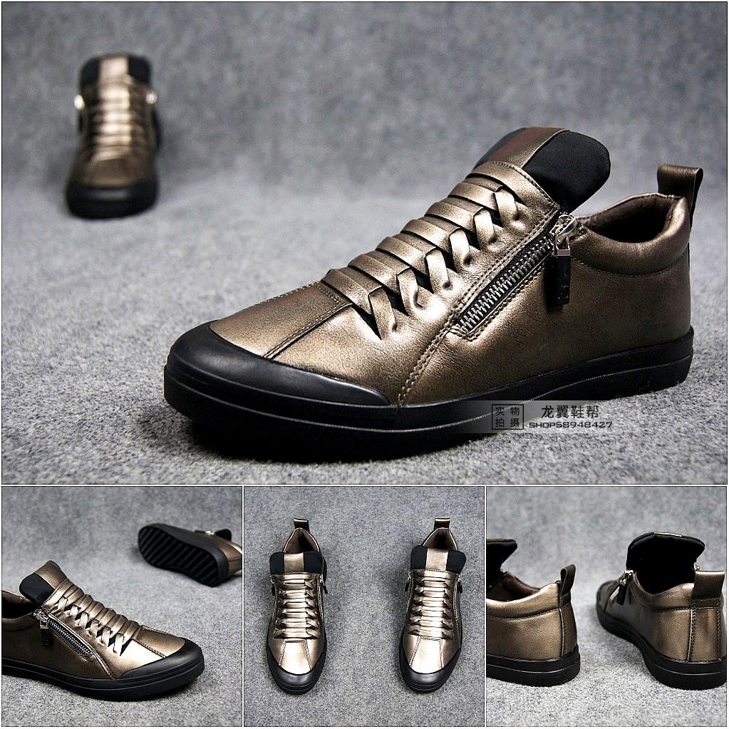 Sneakers Shop 5.jpg