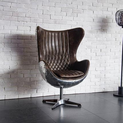 Leather arm chair.jpg